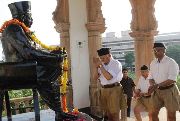 Vijayadashami Utsav 2014