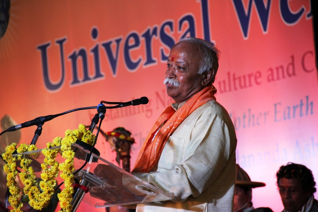 Dr. Mohan Bhagwat at ICSS