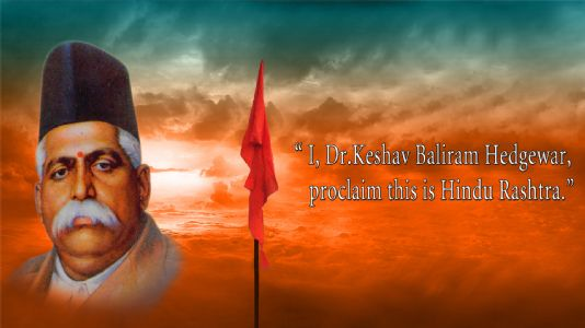 Hd wallpaper of shivaji maharaj - Rashtriya Swayamsevak Sangh