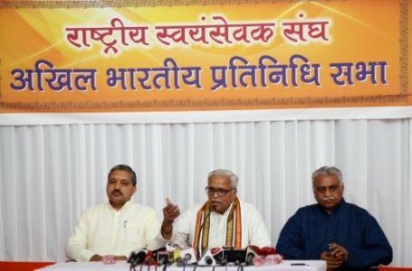 Growth in Sangh work is assuring, asserts Sarkaryawah Bhayyaji Joshi