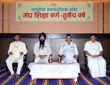Sangh Shiksha Varg - Trutiya Varsha inaugurated today at Nagpur