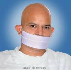 RSS Sarsanghachalak Mohan ji Bhagwat  Participates in Chaturmas Vrat with Jain Acharya Mahashraman