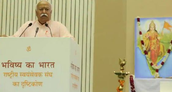 Bharat of Future - An RSS Perspective (Day 2)