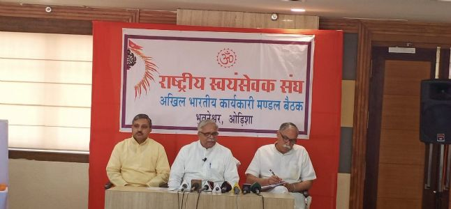 Swayamsevaks are running more than 1.5 lakh service projects across the country - Bhaiyyaji Joshi