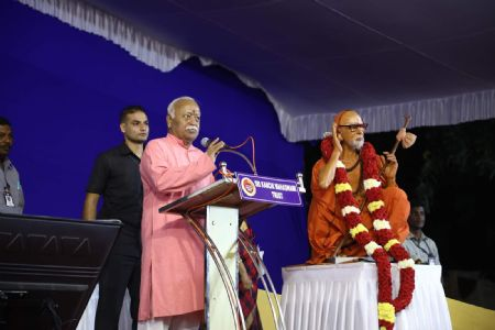 RSS Sarsanghchalak calls for 'integrated education system'