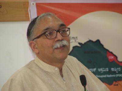 अखिल भारतीय कार्यकारी मंडल बैठक