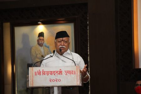 विजयादशमी उत्सव (रविवार दि. 25 अक्तूबर 2020) के अवसर पर प. पू. सरसंघचालक डॉ. मोहन जी भागवत का उद्बोधन